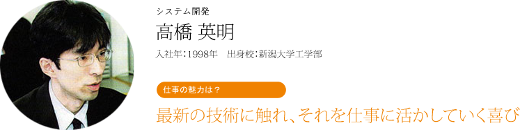 img_staff_01